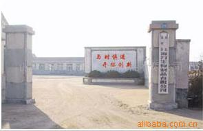China haili biological products co.,ltd Main Image