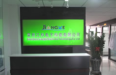 Shenzhen Jiangke Electronic Technology Co; Ltd Main Image