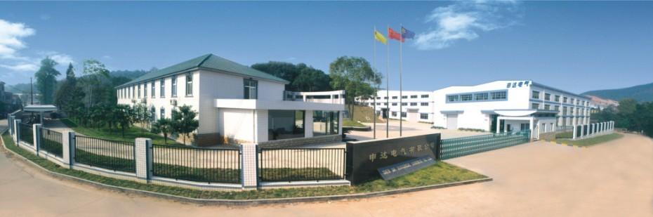 Shenda Electric Group Co.,Ltd Main Image