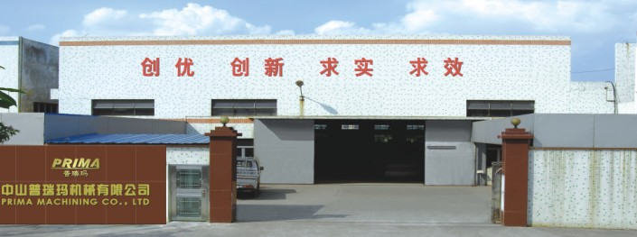 Zhongshan Prima Metal Products Co;ltd Main Image