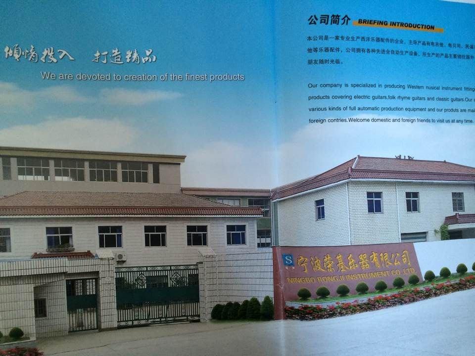 Ningbo Rong Ji Instrument Co.Ltd Main Image