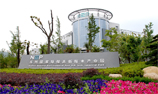 Suzhou Canfuo Nanotechnology Co.,Ltd Main Image