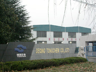 tongchem co., ltd Main Image