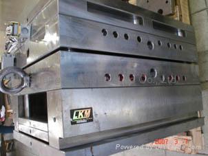 Shanghai Seven Mold Co.,Ltd. Main Image