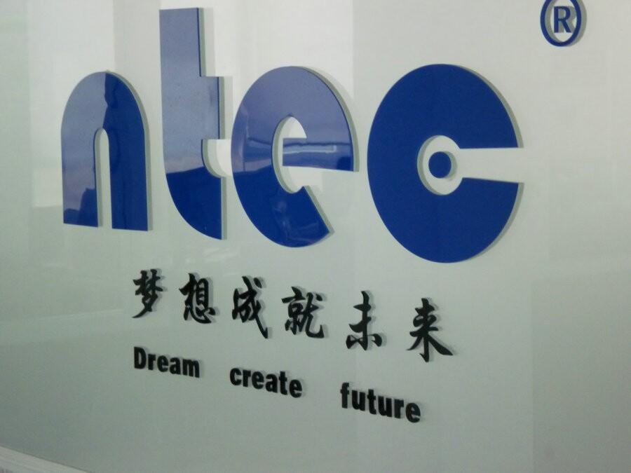 Nantong Ntec Monofilament Technology Co., Ltd Main Image