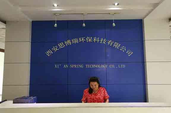 Xi'an spring technology Co., Ltd. Main Image