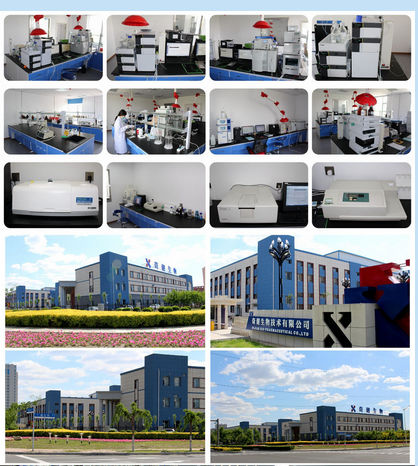 Qijian Biopharmaceutical Co.,Ltd. Main Image
