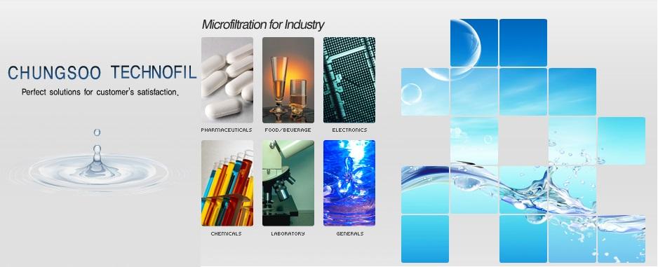 Chungsoo Technofil Co., Ltd. Main Image