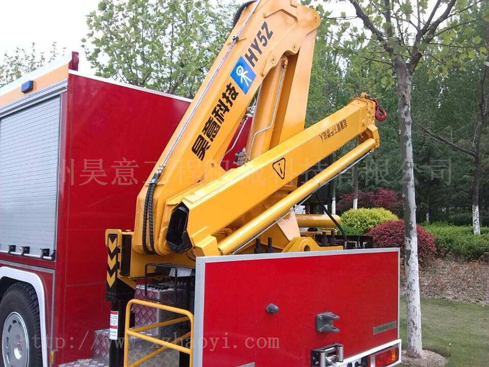 xuzhou HaoYi construction machinery technology co.,ltd Main Image