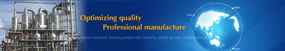 Zhejiang Mingchen Machinery Technology Co., Ltd. Main Image