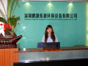 Shenzhen Peng Hao Dongyuan environmental protection equipment Co., Ltd. Main Image