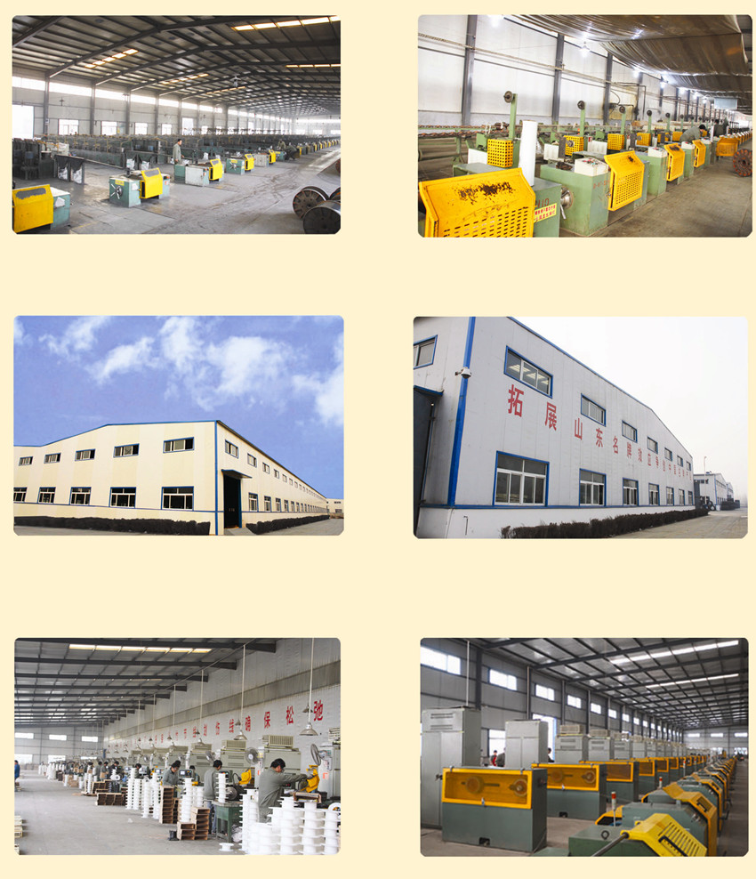 Shandong Solid Solder Co.,Ltd Main Image