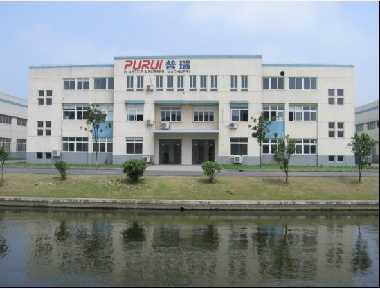 Chengdu Purui polymer engineering co., ltd Main Image