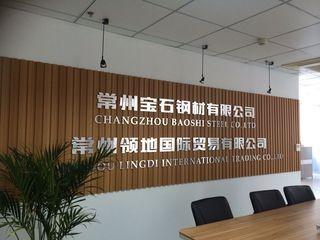 Changzhou Baoshi Steel Co., Ltd. Main Image