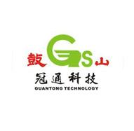 Fujian Guantong Plastic Tech. Co. Ltd. Main Image