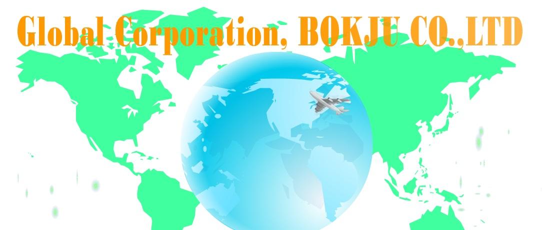 BOKJU Main Image