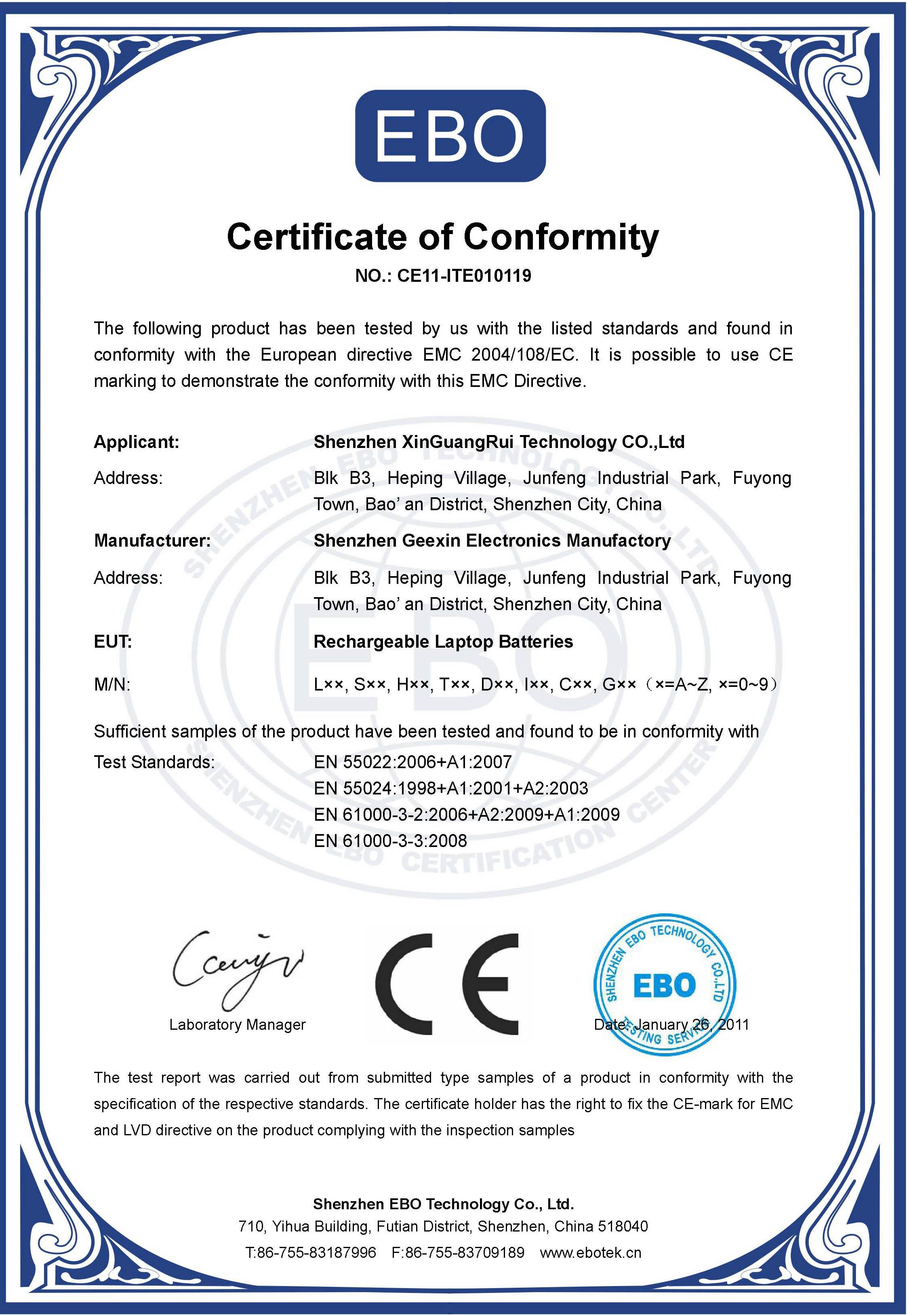 Shenzhen XinGuangRui Techonology Co.,Ltd Main Image