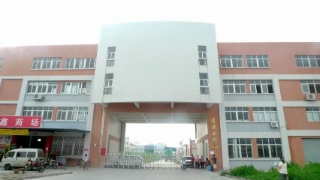 Jiangmen Tongyuan Hardware & Electric Appliance Co., Ltd. Main Image
