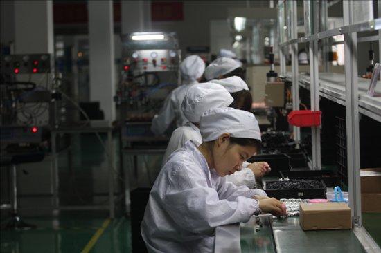 Guangzhou Hydrosun Technology Co., Ltd Main Image