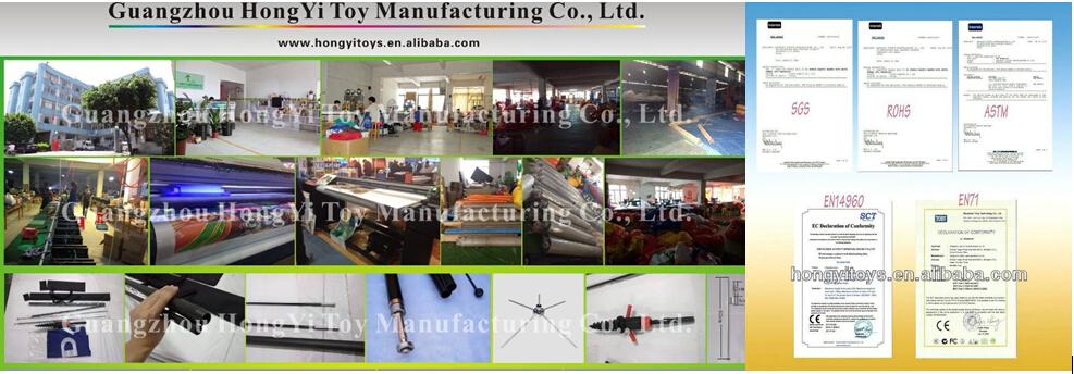 Guangzhou Hongyi Toy Manufacturing Company Main Image