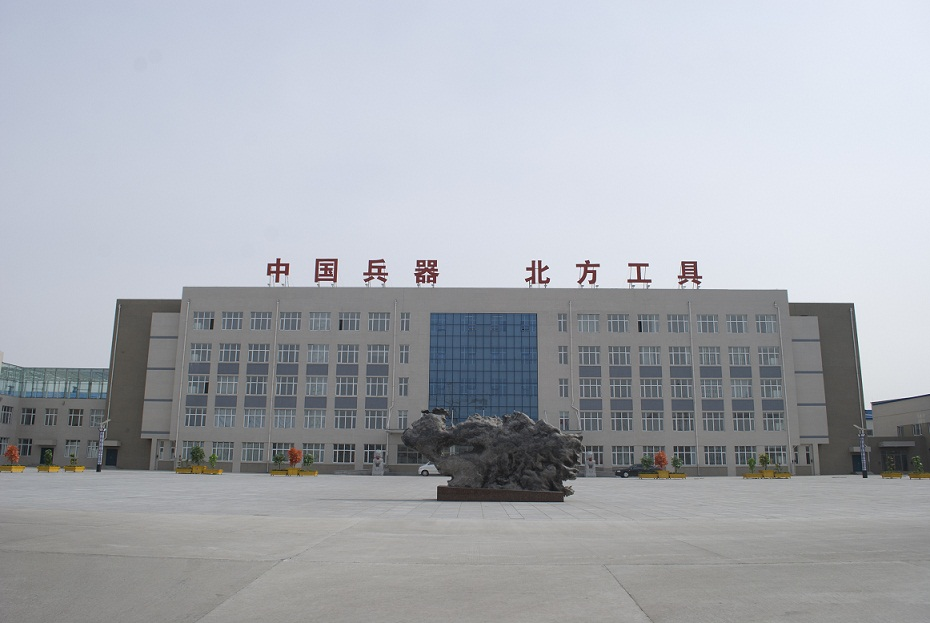 Mudanjiang North Alloy Tool Co., Ltd. Main Image