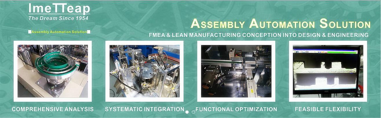 Dongguan Lmet Teap Technology Co.,Ltd Main Image
