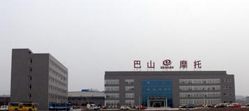 Chongqing Astronautic Bashan Motorcycle Manufacturing Co.,Ltd Main Image
