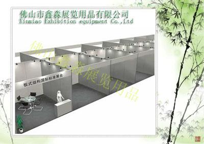 Xinmiao exhibition equipment factory Main Image