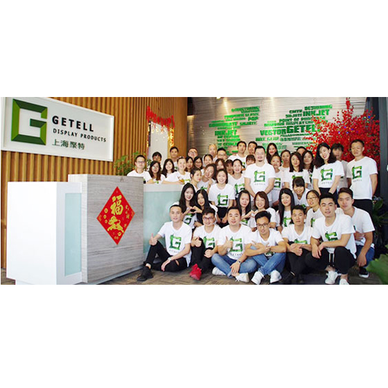 Shanghai GETELL Display Products Company Limited Main Image