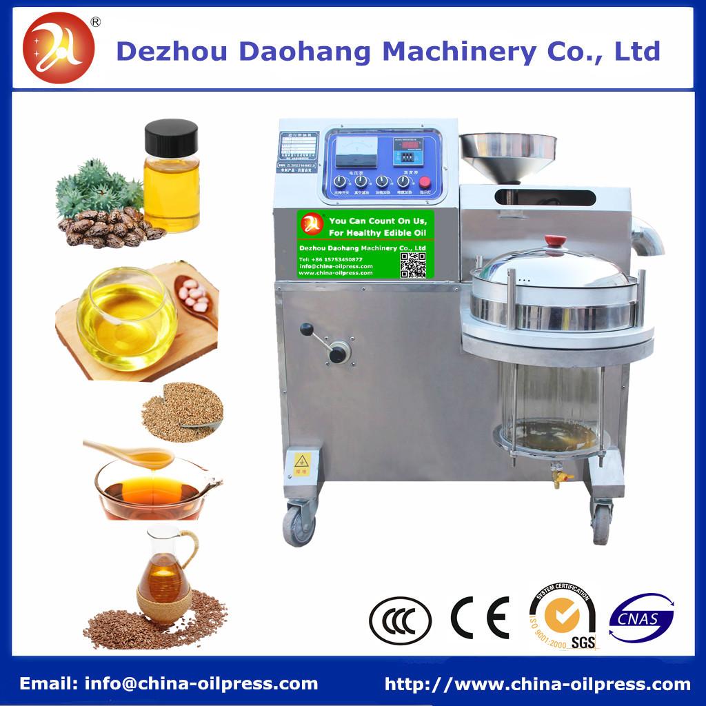 Dezhou Daohang Machinery Co., Ltd Main Image