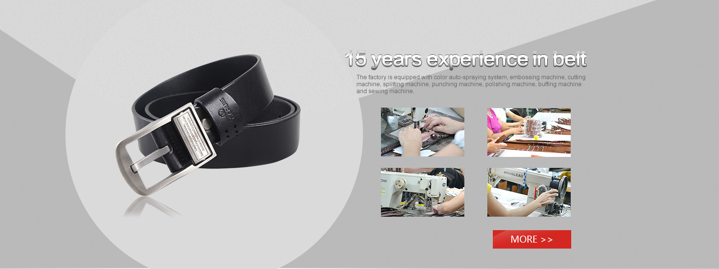 DongGuan HongDing Leather CO.,Ltd Main Image