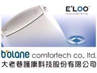 B-O-LANE Comfortech Co., Ltd. Main Image