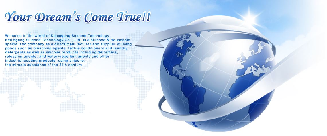 KeumGang Silicone Technology Co., Ltd Main Image