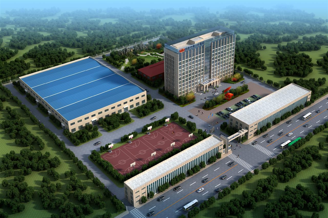Shandong China Coal Industry & Mining Group Co.,Ltd Main Image