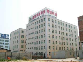 Golidayfine (Xiamen) Trading Co. a1427a3cd6b50