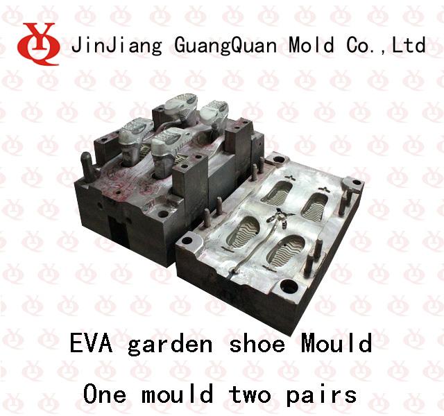JinJiang GuangQuan Mold Co.,Ltd Main Image