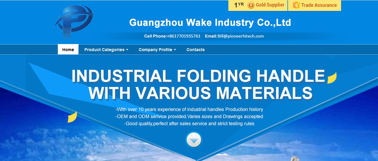 Guangzhou Wake Industry Co., Ltd. Main Image