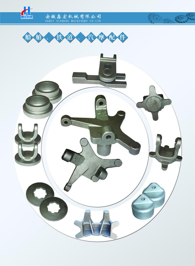 Anhui Xinhong Machinery Co., Ltd. Main Image