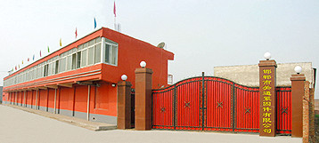 HanDan City GuanTong Fastener Co.,Ltd. Main Image