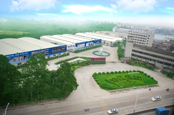 Guangzhou Kinga Auto Parts Industry Manufacture Co., Ltd. Main Image