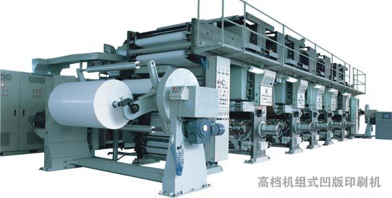 shanxi yuncheng packaging equipment  making co.,ltd Main Image