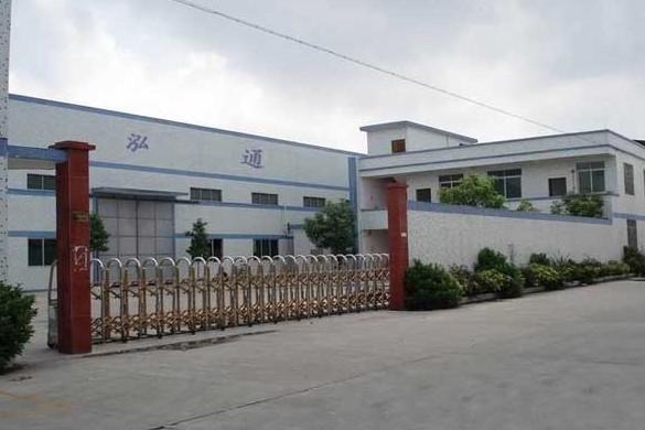 Guangzhou Hongce Equipment Co., Ltd. Main Image