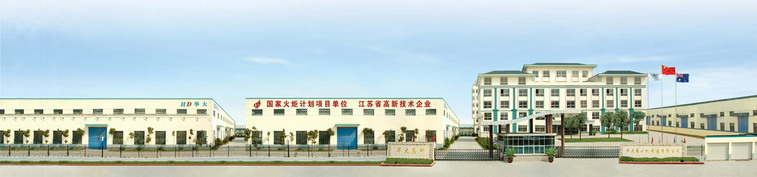 Jiangsu Huada Centrifuge Co., Ltd. Main Image