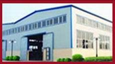 Rui'an ChangHong Printing Machine Factory Main Image