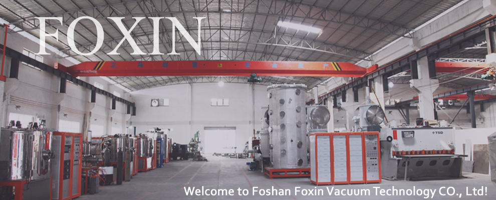 Foshan Foxin Vacuum Technology Co., Ltd. Main Image