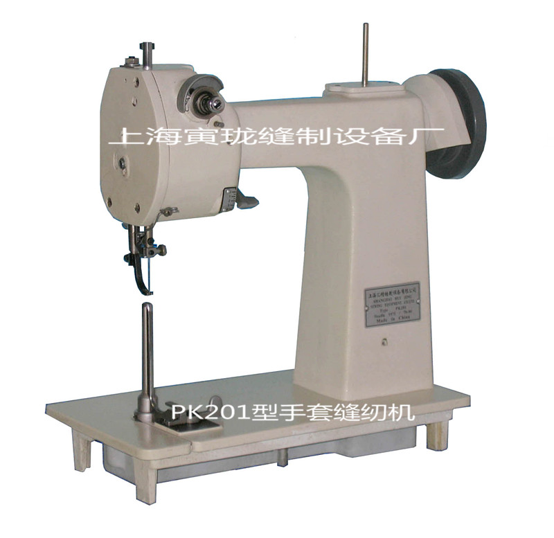 Shanghai Yinlong Sewing Equipment Factory Main Image