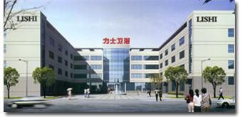 Wenzhou Lishi Sanitarywares Co.,Ltd Main Image