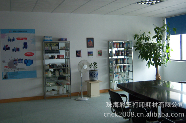 ZHUHAI KING OF COLOR PRINTING CONSUMABLES CO., LTD Main Image