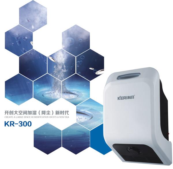 Foshan Nanhai Keri Electronic Co.,Ltd Main Image