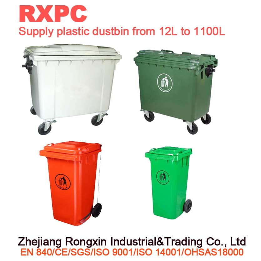 Zhejiang Rongxin Industrial & Trading Co. Ltd Main Image